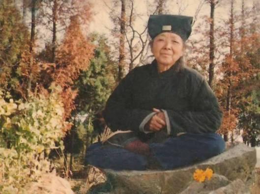 Tao Fa Zhen